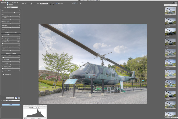 hdr005a