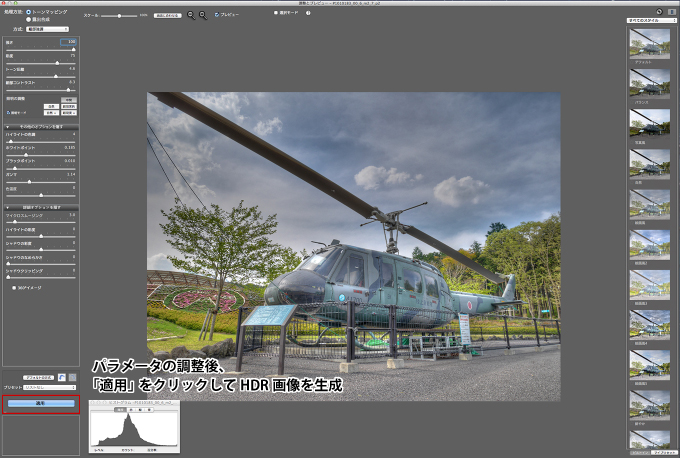 hdr006a