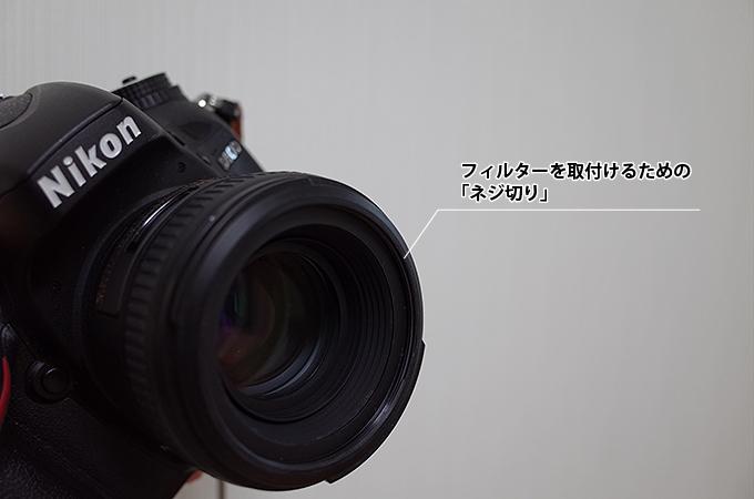 sekigaisen-005