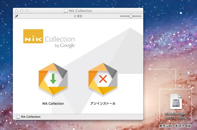 nikcollection_002