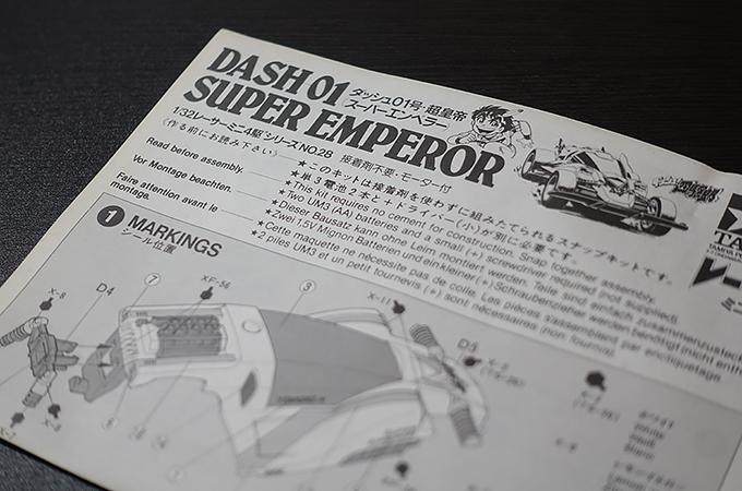 superemperor_003