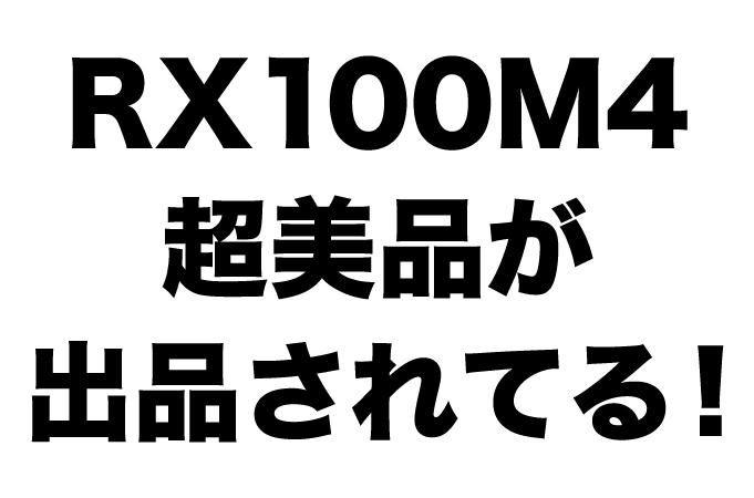 20160625_001