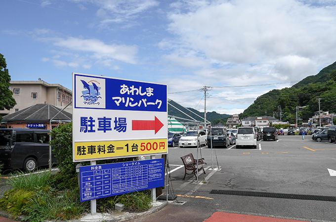 0922001_parking
