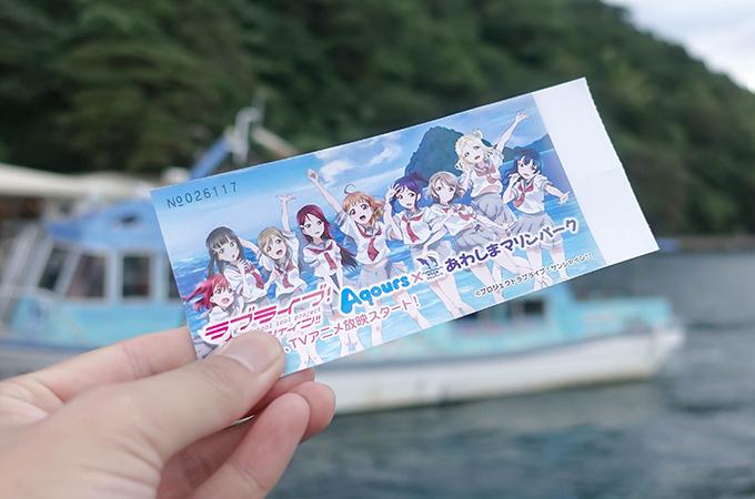0922003_ticket