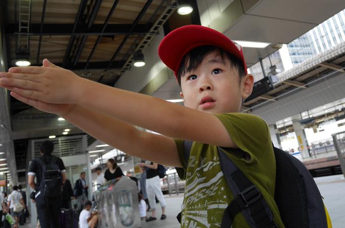 shinkansen-home001
