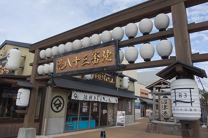 numazu_sinkan002