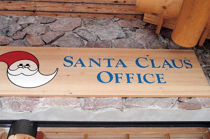 santa_office