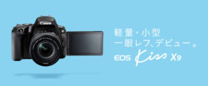 EOS Kiss X9の画像