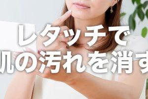 肌荒れを気にする女性