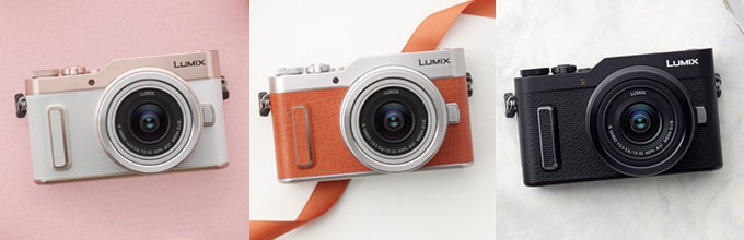 LUMIX GF10 カラーバリエーション