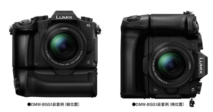 LUMIX G8のバッテリーグリップ