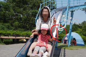 スライダーを滑る親子