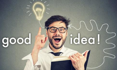 デザインアイデアの参考になる本