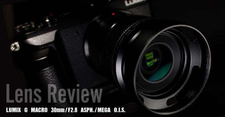 LUMIX G MACRO 30mm F2.8