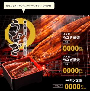 京円を使ったタイトル作例