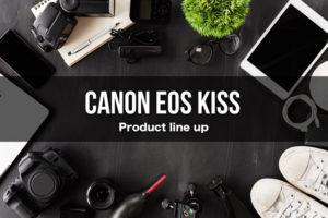 CANON EOS KISS 2020