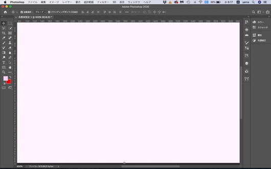 macが故障する画面