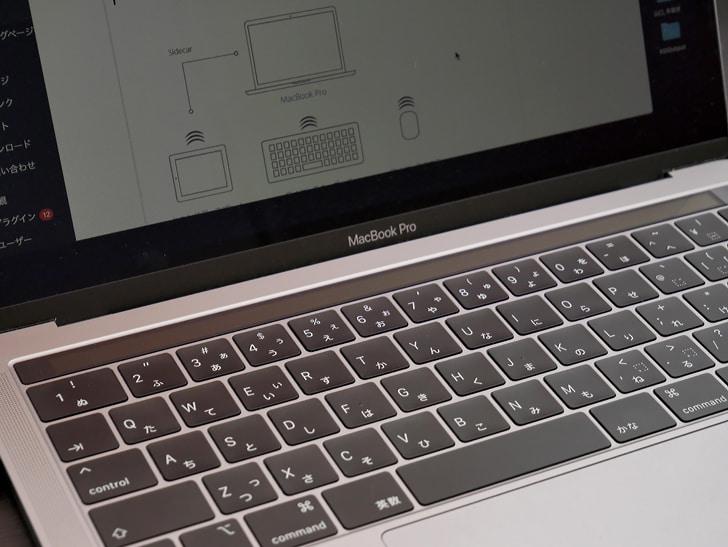 macbookのバタフライキーボード